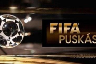 """""""فيفا"""" يعلن قائمة المرشحين لجائزة """"بوشكاش"""" 2019"""