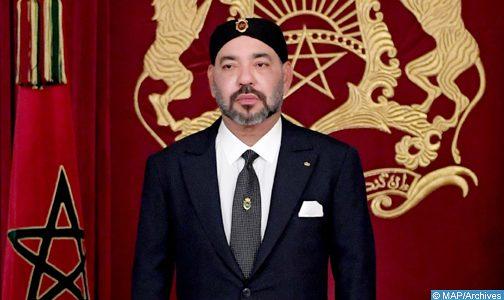"""الملك محمد السادس: """"اللجنة الخاصة بالنموذج التنموي ستقوم بمهمة ثلاثية تقويمية واستباقية واستشرافية"""""""
