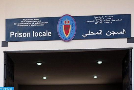 بعد فرار سجين… مندوبية السجون توفد لجنة مركزية للتحقيق بطنجة