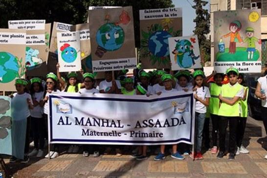 شباب فاس في مسيرة من أجل المناخ