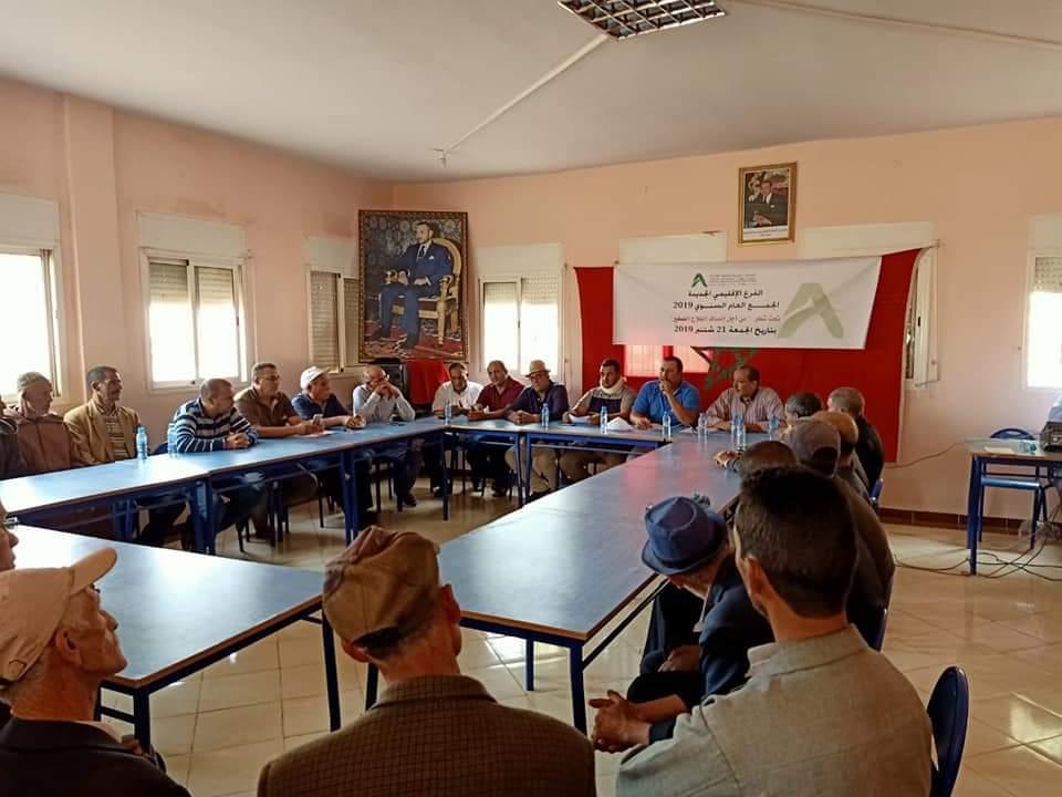 الجمعية المغربية للتنمية الفلاحية تطالب المجلس الأعلى للحسابات بفحص مالية جمعية الشمندر لدكالة عبدة
