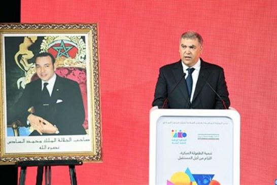 الملك يوجه رسالة إلى المشاركين في الدورة الأولى للمناظرة الوطنية للتنمية البشرية