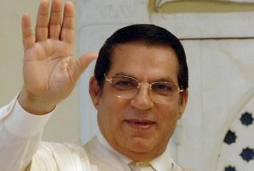 وفاة الرئيس التونسي السابق بن علي بالسعودية