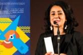 المخرجة ليلى كيلاني تترأس لجنة تحكيم مهرجان الفيلم القصير المتوسطي بطنجة