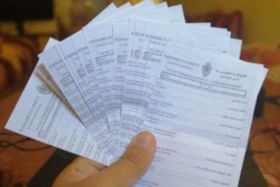 مصدر بالأمن الوطني يؤكد صحة إلغاء استمارة السفر بالمطارات