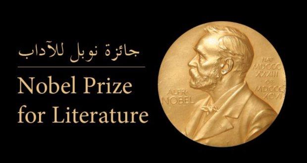 جائزة نوبل للآداب من نصيب روائية بولندية ومؤلف نمساوي