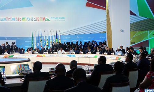 """سوتشي… انطلاق أشغال قمة """"روسيا-إفريقيا"""" بمشاركة المغرب"""