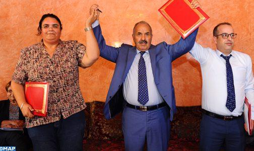 """3 أحزاب مغربية تعلن تشكيل تحالف """"الوطن أولا"""""""