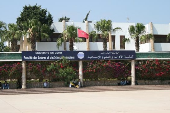 """حصول مجلة """"دراسات"""" بجامعة ابن زهر بأكادير  على معامل التأثير العربي"""