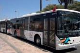 """""""ألزا"""" تكشف خطتها لتدبير النقل العمومي بالدار البيضاء"""