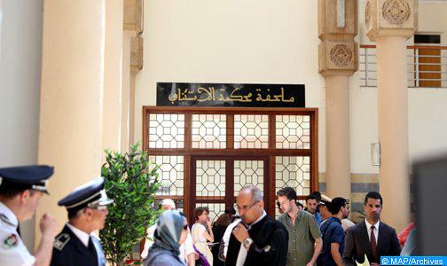 تأييد حكم الإعدام في حق المتهمين الرئيسيين الثلاثة في قضية شمهروش