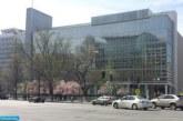 البنك الدولي يقر مساعدة بقيمة 12 مليار دولار للقاحات المضادّة لكورونا