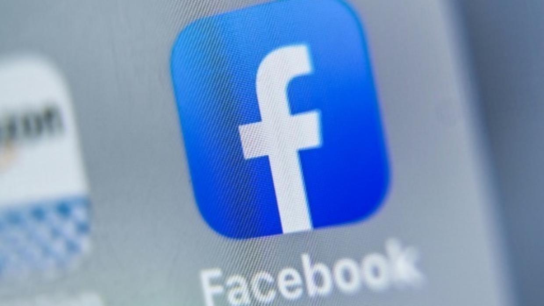 شركة فيسبوك تطلق منصتها الإخبارية الجديدة