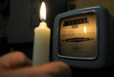 المكتب الوطني للكهرباء يوضح حقيقة قطع الإنارة عن أحياء الدار البيضاء