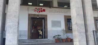 وزارة الداخلية في بحث عن الكفاءات لتسيير المراكز الجهوية للاستثمار