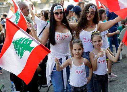 لبنان: المتظاهرون يواصلون حراكهم لليوم 7 على التوالي