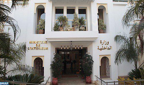 وزارة الداخلية تنفي اتخاذ عقوبات تأديبية في حق رجال سلطة