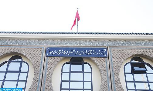 إلغاء جميع المواسم الدينية في المغرب بسبب فيروس كورونا