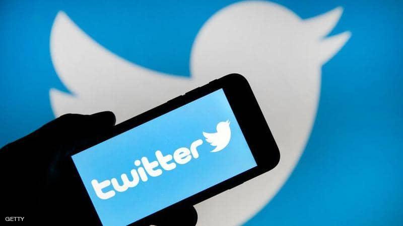 """تويتر تطلق خدمة حجب """"التعليقات المسيئة"""""""