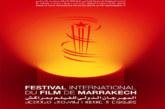 """المهرجان الدولي للفيلم بمراكش… """"ورشات الأطلس"""" تعود من جديد"""