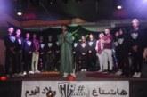 أولاد اليوم ومجموعة الهاشتاغ يحتفلون بمولد خير البرية
