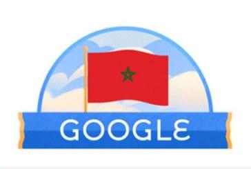 """محرك البحث """"غوغل"""" يحتفل بالذكرى 64 لاستقلال المغرب"""