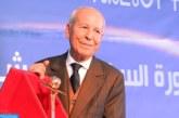 وفاة الصحافي والحقوقي مصطفى اليزناسني