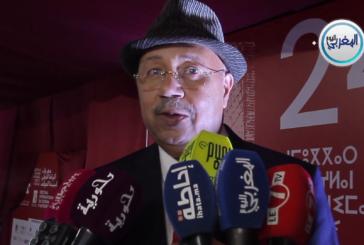 بالفيديو… رئيس مهرجان الرباط الدولي لسينما المؤلف يكشف تحديات الدورة 24