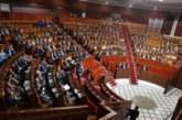 النواب يصادقون بالأغلبية على مشروع قانون المالية لسنة 2020