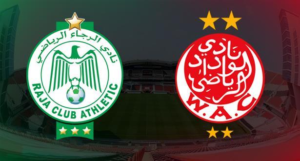 تعرف على مواعيد المواجهات المغربية المصرية في نصف نهائي كأس عصبة الأبطال الإفريقية