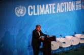 """قمة المناخ 25 بمدريد تتبنى اتفاقا بالحد الأدنى وغوتيريس يرى فيه """"خيبة أمل"""""""