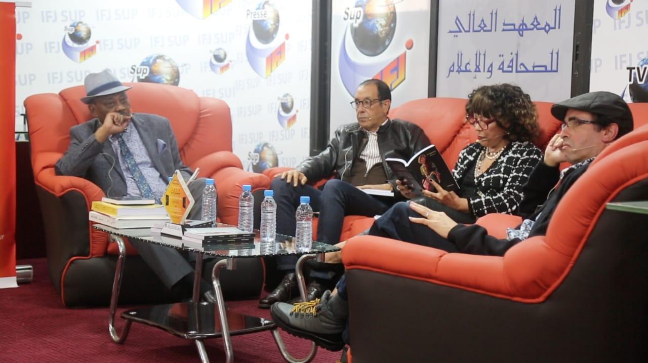 """حفل تقديم وتوقيع كتاب """"شذرات"""" للأديبة والفنانة التشكيلية لبابة لعلج"""