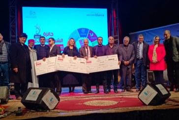 اختتام فعاليات الدورة الأولى لجائزة الشباب المبدع بمدينة البيضاء
