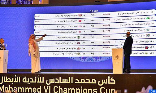 كأس محمد السادس للأندية العربية الأبطال.. سحب قرعة الدور ربع النهائي الأربعاء المقبل بالرياض