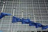الاتحاد الأوروبي يدعو لعودة تدريجية للسياحة في الدول الأعضاء