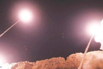 """بداية الحرب الأمريكية/ الإيرانية… البنتاغون: إيران أطلقت """"أكثر من 12"""" صاروخاً بالستياً على الجيش الأمريكي بالعراق"""