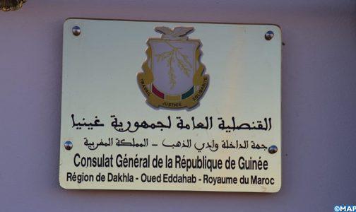 دولة إفريقية ثانية تفتح قنصلية عامة لها بالداخلة