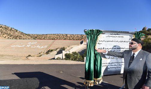 """الصويرة… الملك محمد السادس يدش سد """"مولاي عبد الرحمان"""" بالصويرة"""