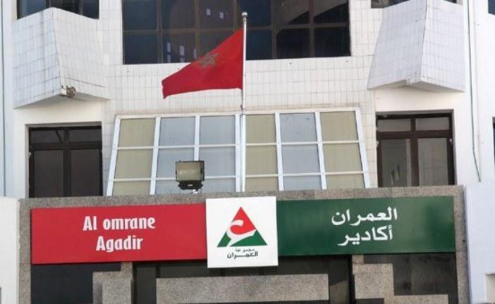 شركة العمران أمام القضاء بأكادير