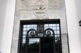وزارة الصحة وفيروس كورونا