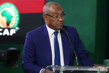 تغيير موعد نهائيات كأس إفريقيا للأمم 2021