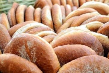 وزارة الصحة تحذر من الاستهلاك المفرط للملح في الخبز