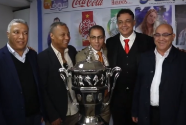 لأول مرة في الدار البيضاء…حفل خاص بتكريم نجوم سنة 2019