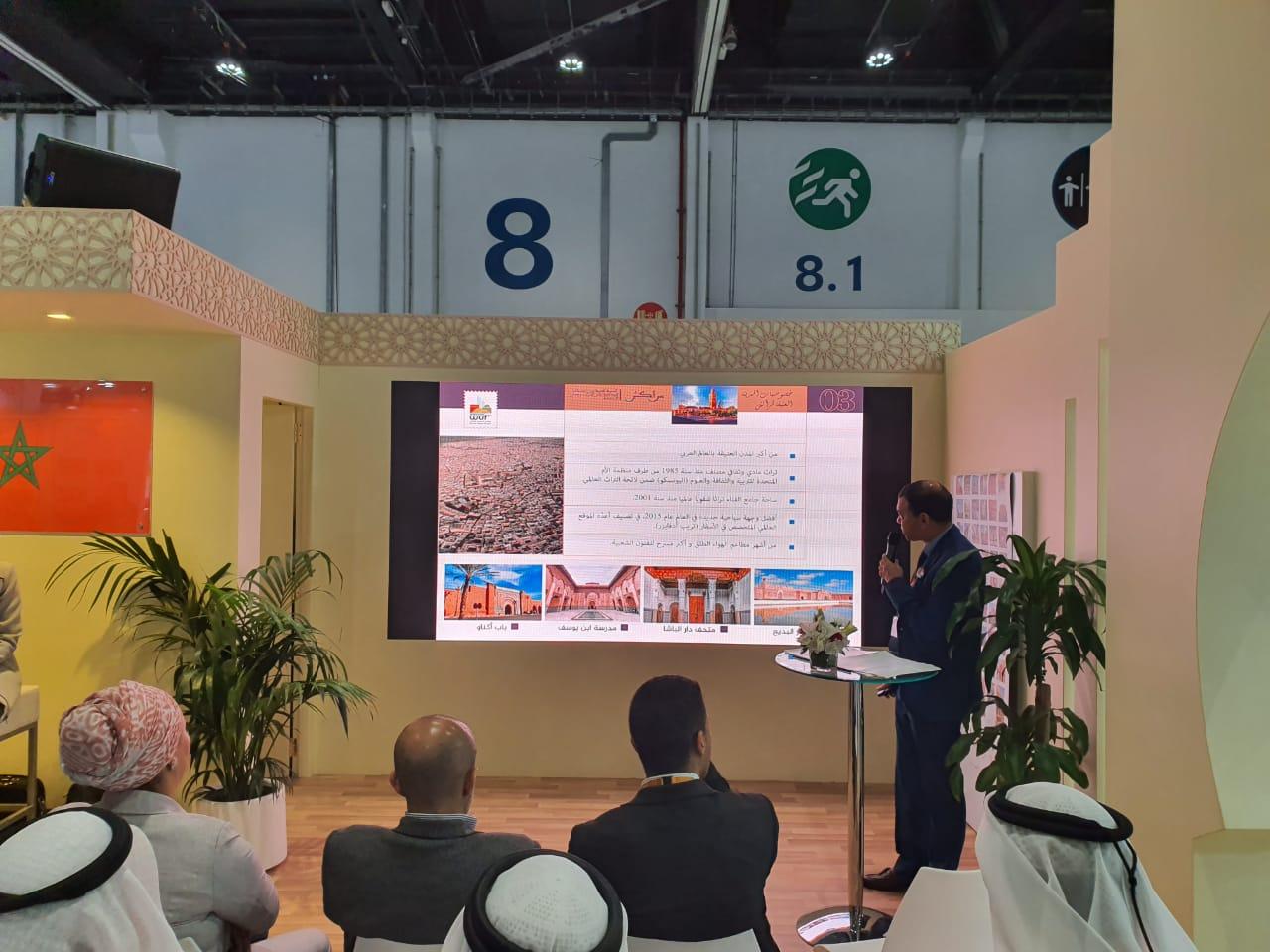 الوكالة الحضرية لمراكش تشارك في المنتدى الحضري العالمي المنظم بمدينة أبو ظبي بدولة الامارات