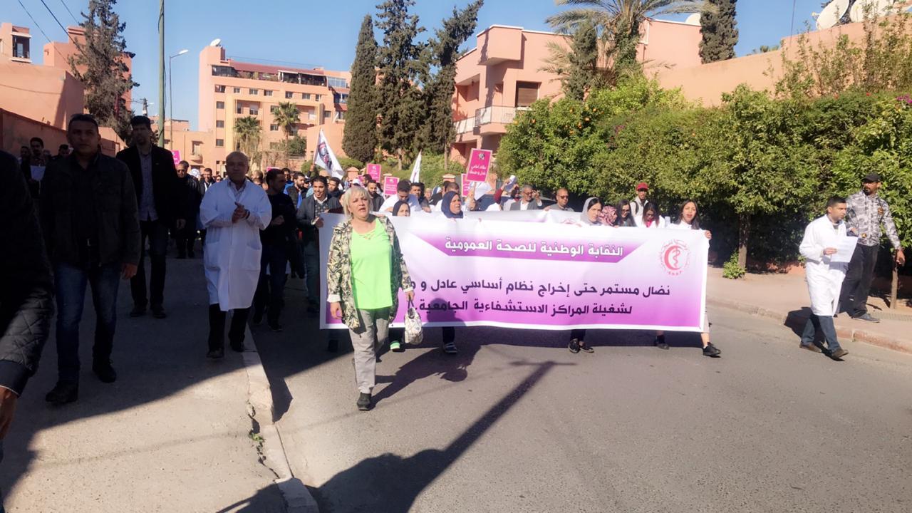 النقابة الوطنية للصحة العمومية تحتج أمام مستشفى إبن طفيل بمراكش