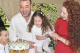 تهنئة خاصة بمناسبة الذكرى 13 لميلاد سمو الأميرة لالة خديجة
