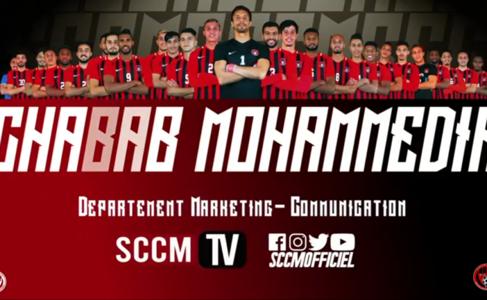 خلية الإعلام والتسويق بشباب المحمدية تقدم لاعبي الفريق بشكل احترافي على غرار الأندية العالمية