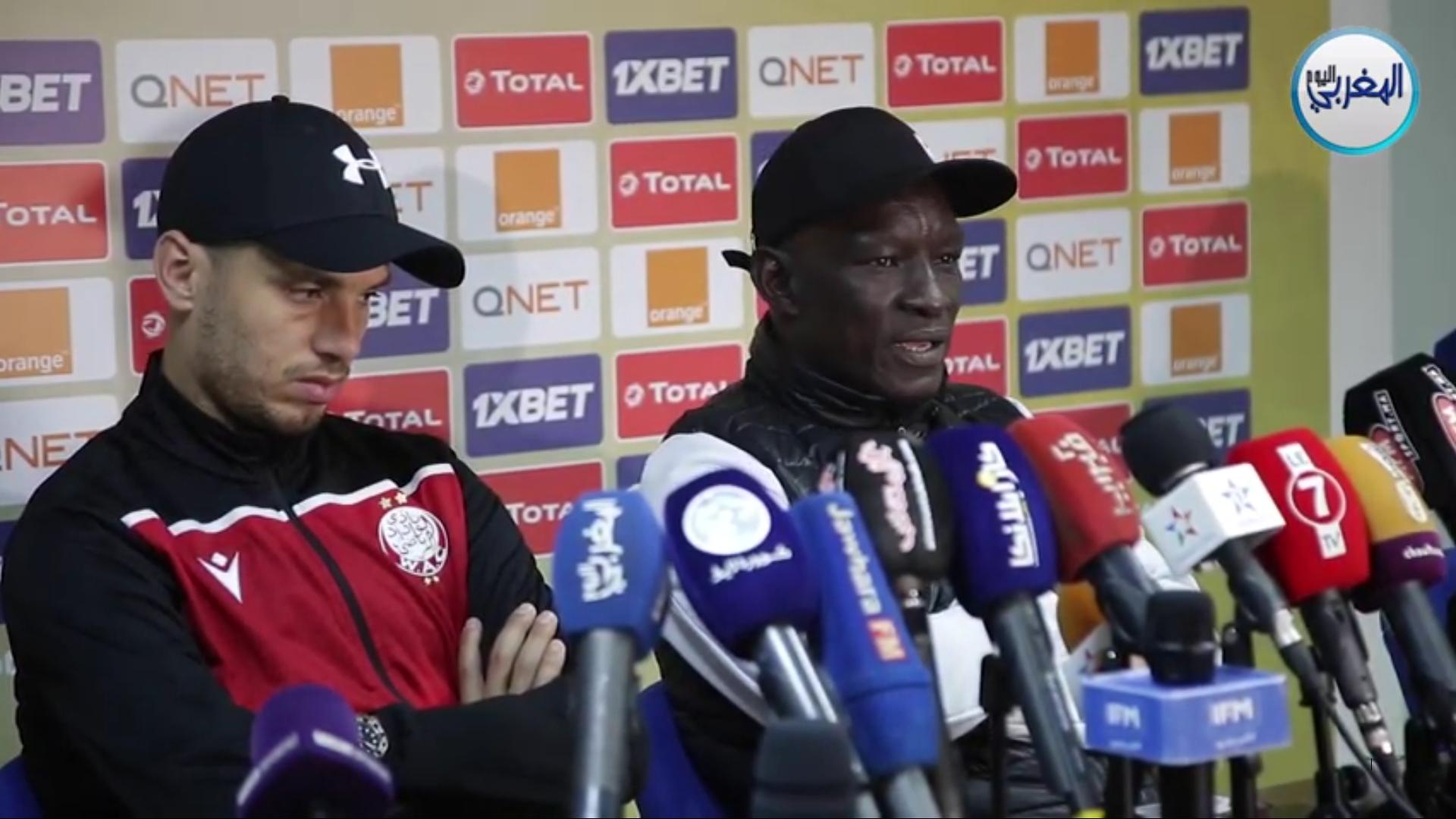 بالفيديو… موسى نداو ونوصير يكشفان استعدادات الوداد الرياضي لمواجهة النجم الساحلي