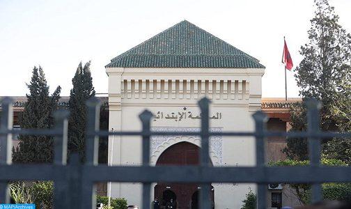 """قضية """"حمزة مون بيبي""""… الحكم على متهم بسنتين سجنا نافذا وغرامة 10 آلاف درهم"""