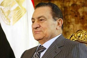 وفاة الرئيس المصري الأسبق حسني مبارك عن عمر ناهز 92 عاما